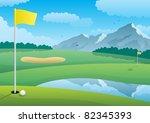 golf course landscape. a4...