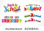 colorful back to school... | Shutterstock .eps vector #82348441