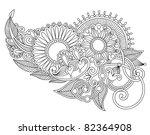 hand draw line art ornate... | Shutterstock .eps vector #82364908