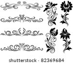 set of horizontal and... | Shutterstock .eps vector #82369684