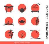 japanese theme icons set  ... | Shutterstock .eps vector #82399243