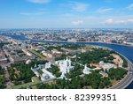 birdseye view of smolny convent ... | Shutterstock . vector #82399351