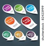 realistic design elements   Shutterstock .eps vector #82423999