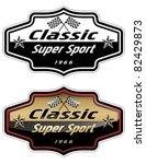 vector automotive race emblem. | Shutterstock .eps vector #82429873