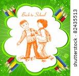 back to school illustration...   Shutterstock .eps vector #82435513