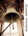 Old Grunge Bell