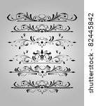 vector set   page decorative... | Shutterstock .eps vector #82445842