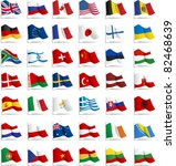 set of flags. glossy buttons.... | Shutterstock .eps vector #82468639
