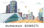 vector illustration to the... | Shutterstock .eps vector #82485271