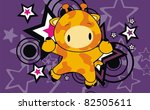 giraffe baby cartoon jump...   Shutterstock .eps vector #82505611