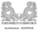 neckline embroidery fashion | Shutterstock .eps vector #82509028