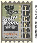 ticket in cinema | Shutterstock .eps vector #82519270