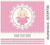 baby girl announcement card.... | Shutterstock .eps vector #82539730