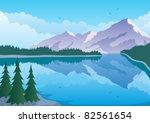 illustrated landscape of...   Shutterstock .eps vector #82561654