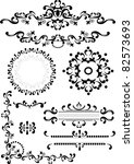 black ornament corner border... | Shutterstock .eps vector #82573693