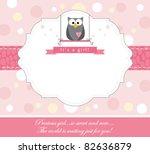cute owl baby girl arrival card | Shutterstock .eps vector #82636879