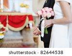 groom's hands during the... | Shutterstock . vector #82644538