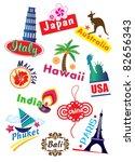 travel sticker | Shutterstock .eps vector #82656343
