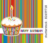 first birthday card.... | Shutterstock .eps vector #82659718