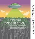 Flying saucer / UFO over big city landscape