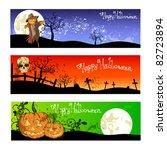 set of vector halloween... | Shutterstock .eps vector #82723894