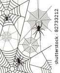 spider web silhouette | Shutterstock .eps vector #82733212