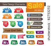 sale design elements | Shutterstock .eps vector #82753252