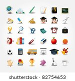 set of school icons back to... | Shutterstock .eps vector #82754653