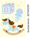 baby boy toys vector...   Shutterstock .eps vector #82769299