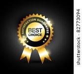 stylish blue best choice label... | Shutterstock .eps vector #82773094