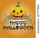 halloween party orange | Shutterstock . vector #82777864