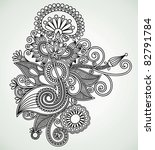 hand draw line art ornate... | Shutterstock .eps vector #82791784