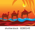 Vector Background With Caravan...
