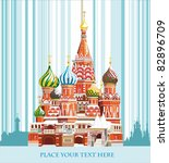Saint Basil Cathedral In Winte...