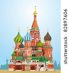 Saint Basil Cathedral. Russia ...