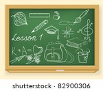 illustration of education... | Shutterstock .eps vector #82900306