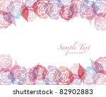 rose background   Shutterstock .eps vector #82902883