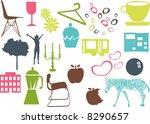 vector   set of design element... | Shutterstock .eps vector #8290657