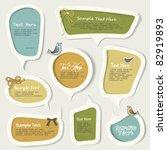 speech bubbles set | Shutterstock .eps vector #82919893