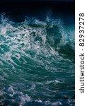 ocean wave | Shutterstock . vector #82937278