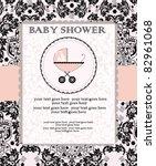baby shower invitation | Shutterstock .eps vector #82961068