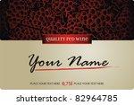 wine label | Shutterstock .eps vector #82964785