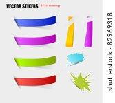 cut stickers. eps10 vector... | Shutterstock .eps vector #82969318