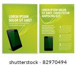 vector business brochure ... | Shutterstock .eps vector #82970494