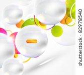 Abstract Vector Speech Bubble...
