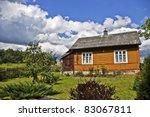 Old Wooden House Village
