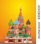 Saint Basil Cathedral On The...