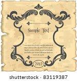 vintage frame | Shutterstock .eps vector #83119387