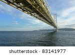 Akashi Kaikyo Suspension Bridge in Kobe, Japan. - stock photo