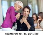 handsome couple | Shutterstock . vector #83154028